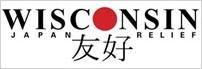 日本救援プロジェクトのバナー